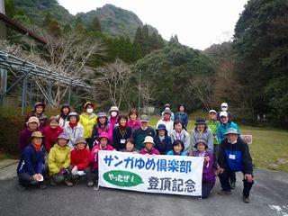 s-黒髪山 1.jpg